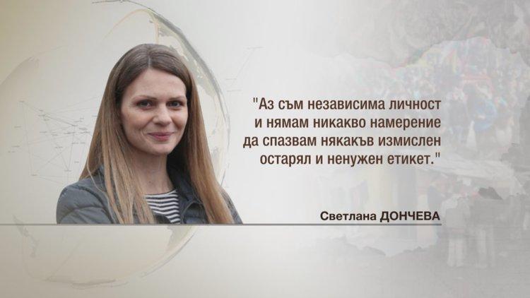 Томислав Дончев подкрепя напълно поста на жена си за морковите