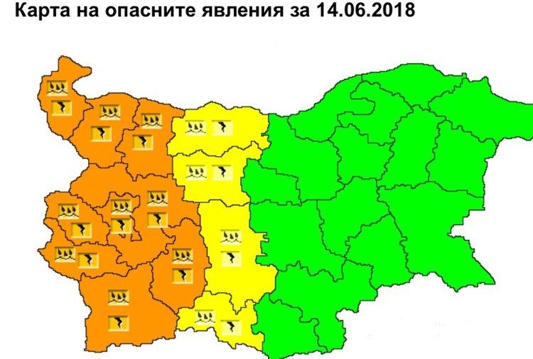 Оранжев и жълт код в половин България за четвъртък