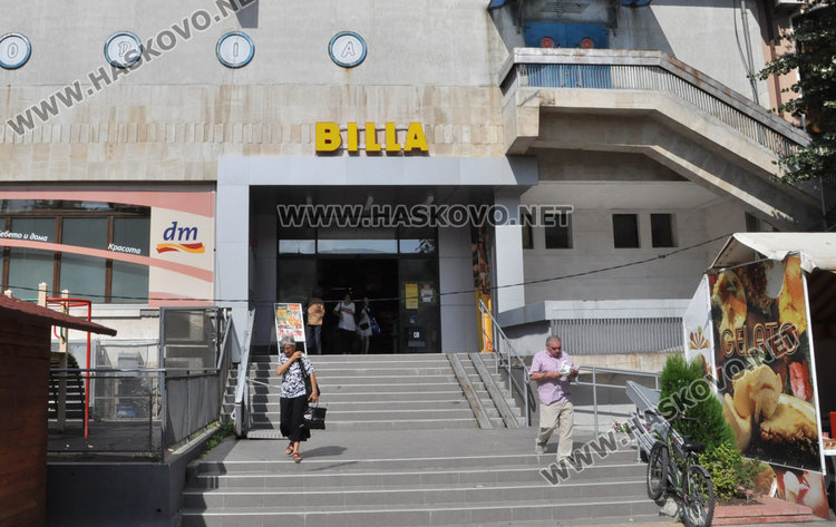 Хасковлийка: В БИЛЛА продават мухлясал кашкавал