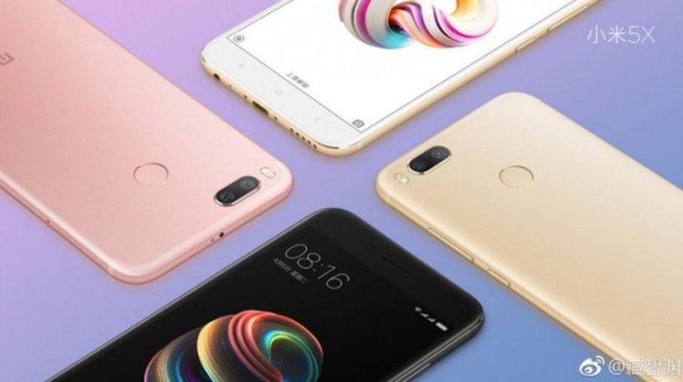 Xiaomi създава нов глобален бранд