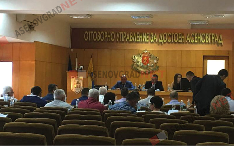 ОбС - Асеновград заседава, гласува предложението за теглене на заем за Водния цикъл