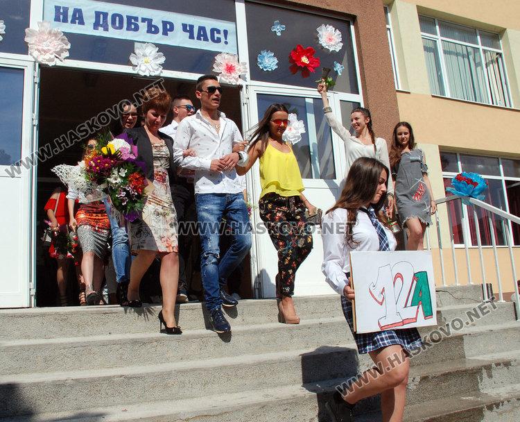 Обявиха четири хасковски училища за иновативни, още две от областта в списъка