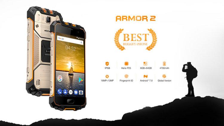 Най-добрият сред най-здравите… Ulefone Armor 2.