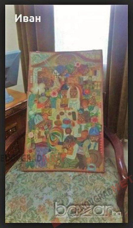 """Картината """"Първи емоции"""", разпозната от семейството на художника като оригинална творба на Коста Форев"""