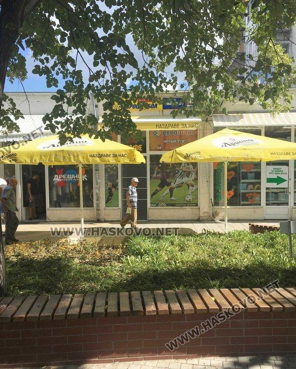 Мъж се самоуби с изстрел в главата в заведение в Димитровград