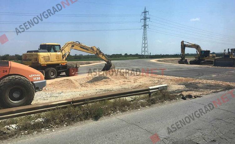 Временна организация на движението по пътя Пловдив – Асеновград