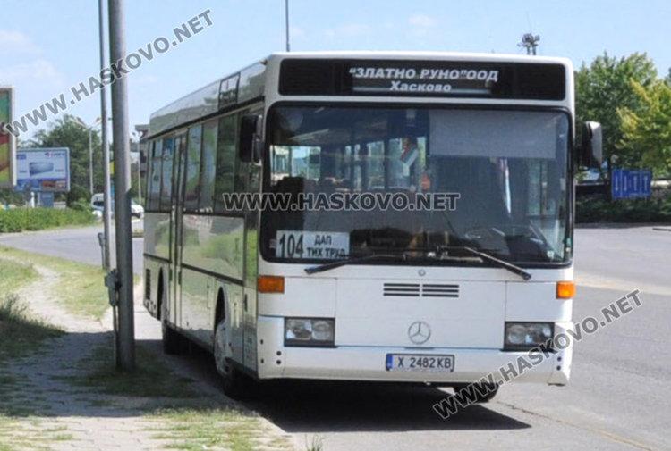 Безплатен градски транспорт за учениците в понеделник