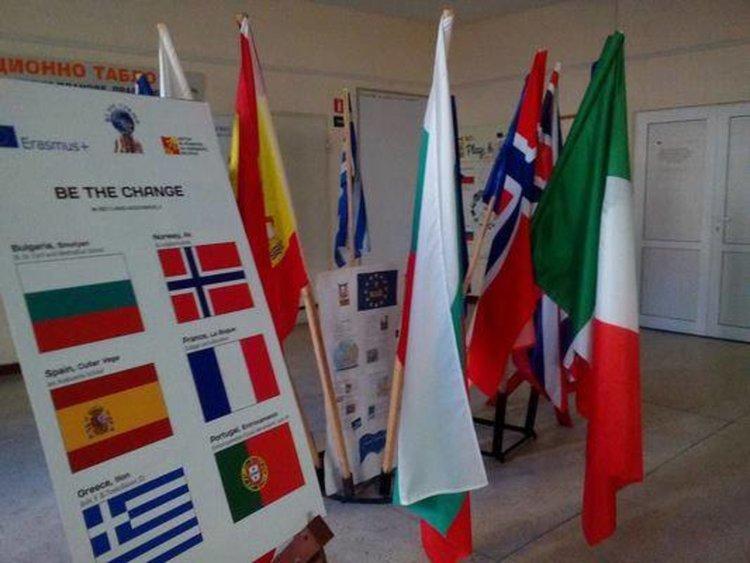 """Младежи от шест държави """"търсят щастието"""" в Смолян"""