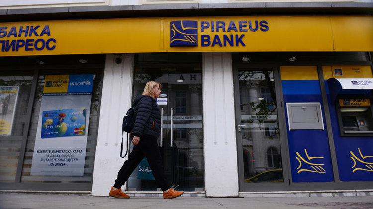 """Пощенска банка купува """"Пиреос"""" и ще стане третата по големина в България"""