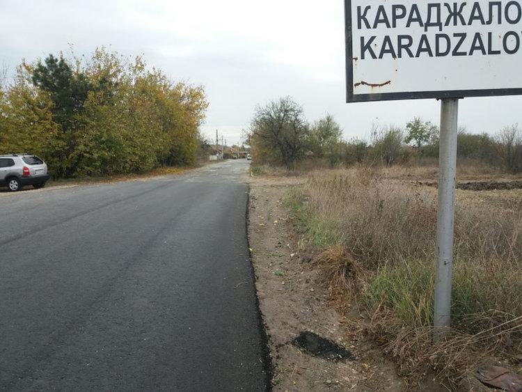 Участъци от два междуселски пътя бяха ремонтирани с целевата субсидия