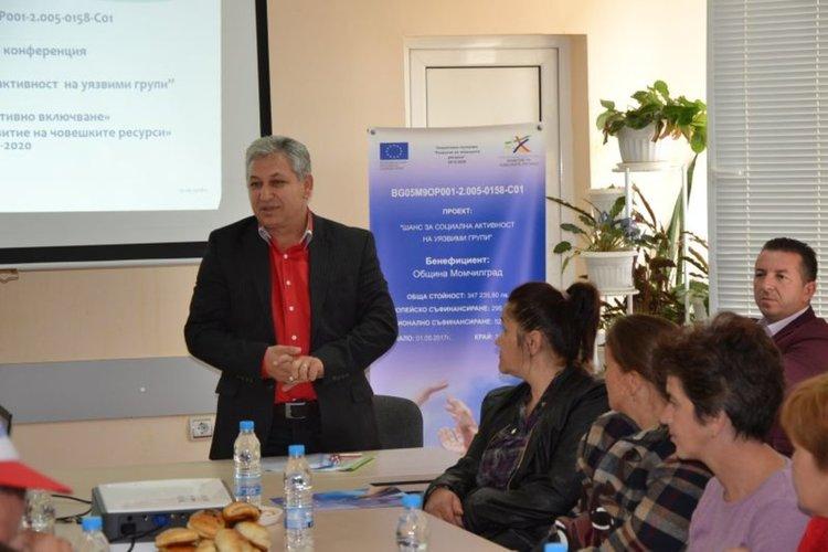 """Приключиха дейностите по проект """"Шанс за социална активност на уязвими групи"""""""