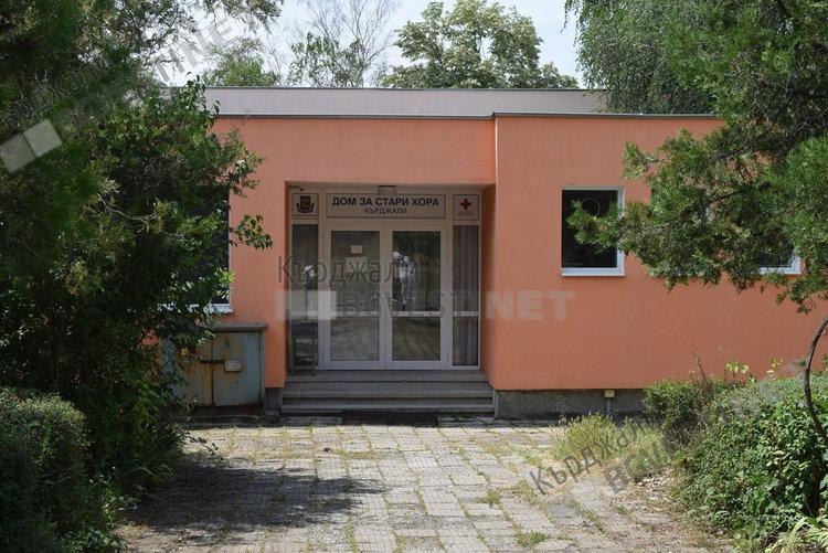 Домът за възрастни хора в Кърджали е с ремонтиран покрив