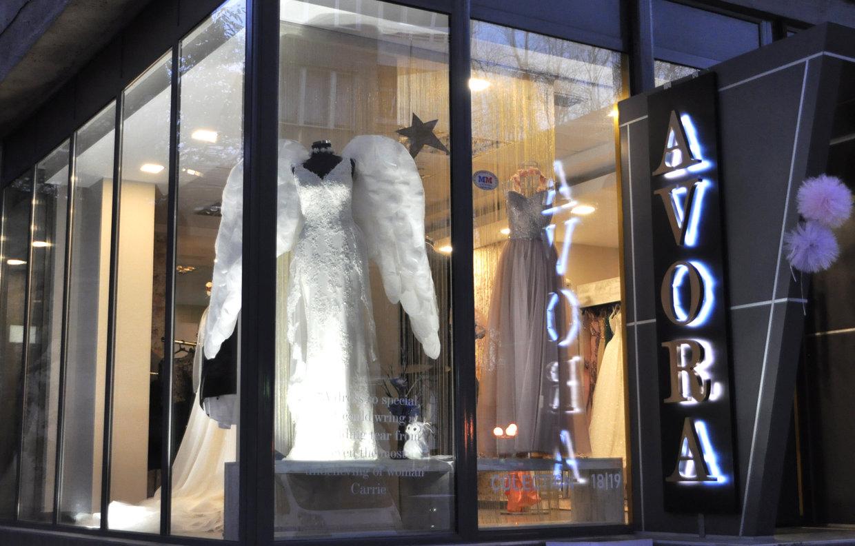 b5bec8ea7c7 Откриха първия дизайнерски магазин AVORA в Хасково - Haskovo.NET