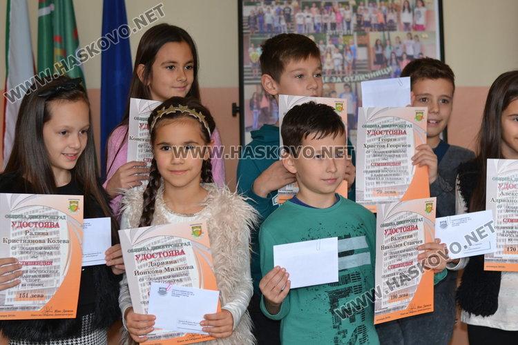 12 даровити Каравеловци получиха стипендии