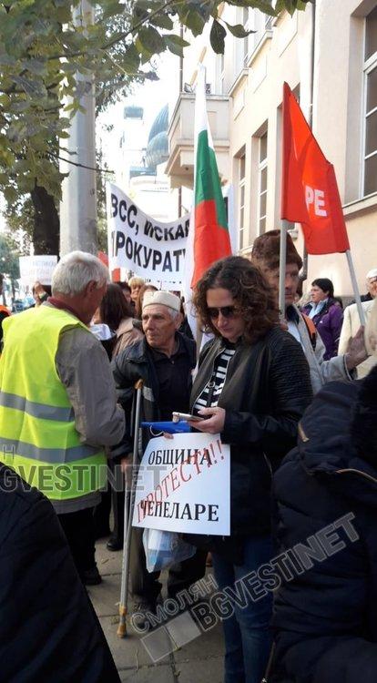 Снимките са от последния протест пред сградата на ВСС в София