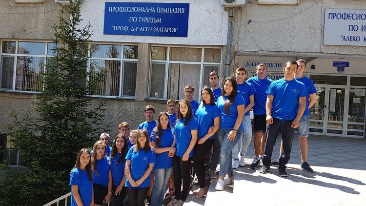 """ПГ по туризъм стартира реализирането на проект """"Бъдеще"""" по програма """"Еразъм+"""""""