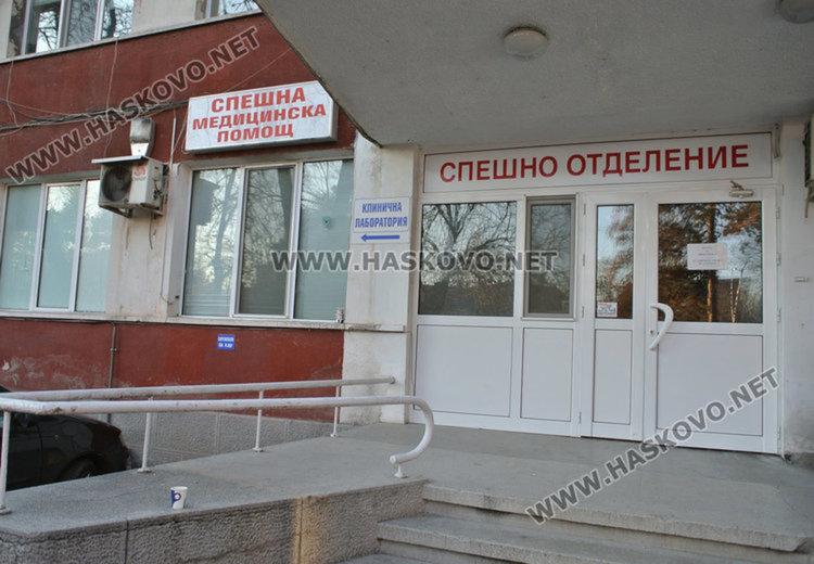 Шофьор блъсна бременна жена в Хасково и избяга