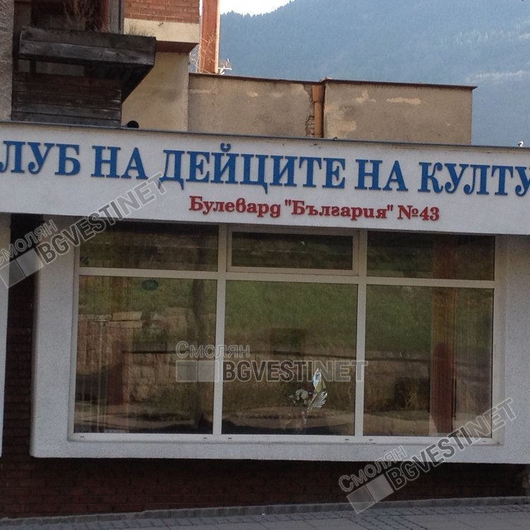 """Млада пианистка от Смолян с рецитал """" С любов за мама"""" в КДК"""