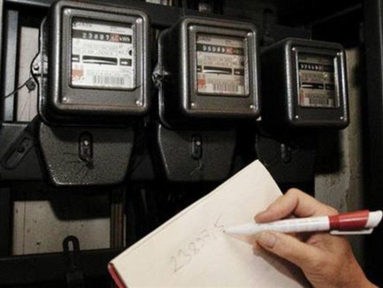 Започват проверки на ЕРП-тата заради цените на тока