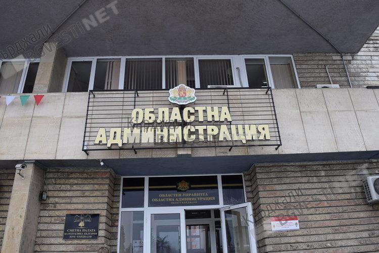 Област Кърджали първенец със заверки  апостил в страната