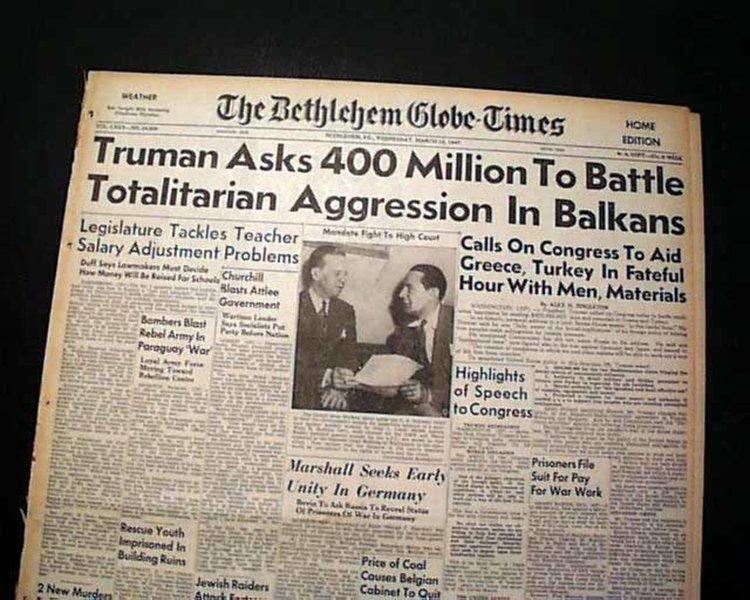 """12 март преди 60 години. Доктрината """"Труман"""" - Haskovo.NET"""