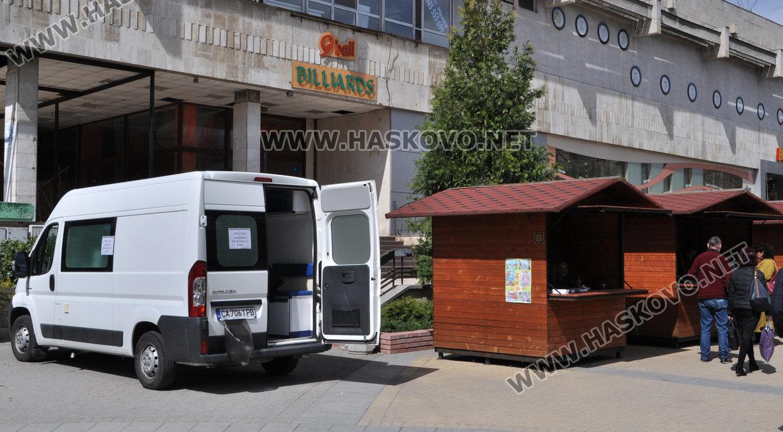 Санатории для диабетиков в беларуси