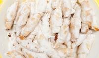 Винени кифлички с орехови ядки
