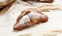 Орехови кифлички
