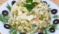 Руска салата с ядки