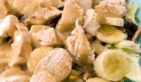Задушено пиле с банани по индонезийски
