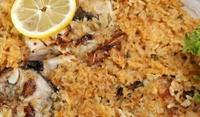 Рибник с ориз