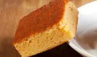 Солен кекс със сирена