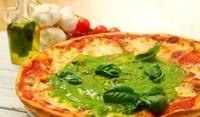 Пица с домати и песто