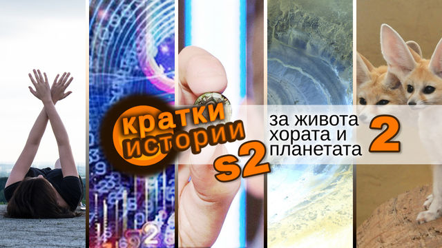 """Любо и Мира от """"ГРАНД"""" заминават на Световно първенство"""