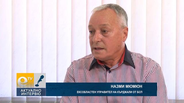 Актуално интервю -  Ексобластният на Кърджали Назми Мюмюн: Ердоган ще бъде спрян!