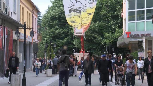 Улица на буквите за втора година в Хасково