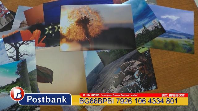Благотворителна изложба #ЗаНики следващата седмица в Областна администрация
