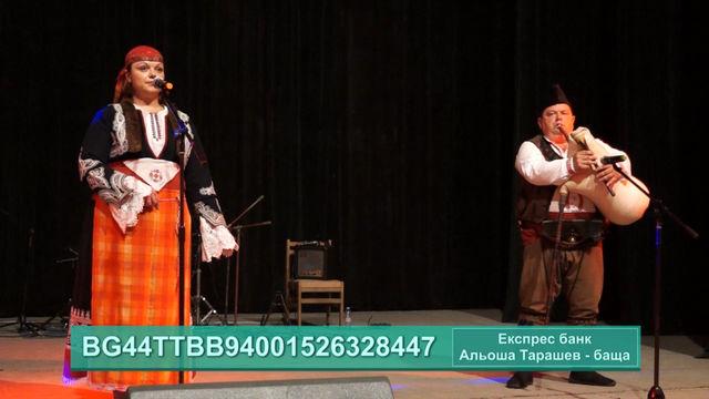 Благотворителен концерт в подкрепа на Атанаска
