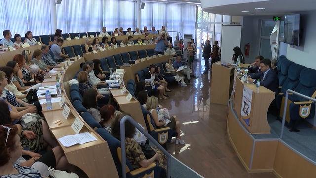 Близо 60 историци на научна конференция в Димитровград