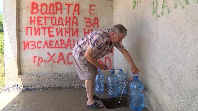 РЗИ: Долноботевската вода не е годна за пиене