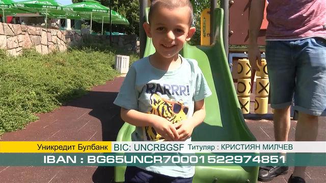 Малкият Кристиян се бори за живота си! Всички можем да помогнем!